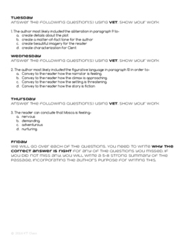 7th STAAR Reading Fiction Multiple Choice Qs Excerpt Bundle