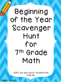 7th Grade Beginning of the Year Scavenger Hunt
