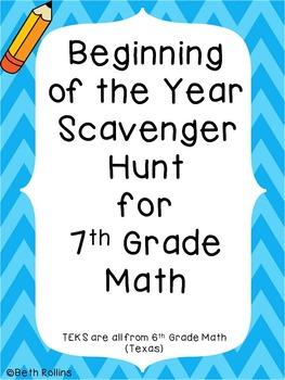 7th Grade Beginning of the Year Scavenger Hunt