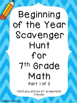 7th Grade Beginning of the Year Scavenger Hunt Part 1