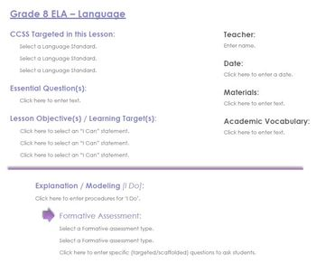 CCSS Lesson Plan Template - 8th Grade ELA Bundle