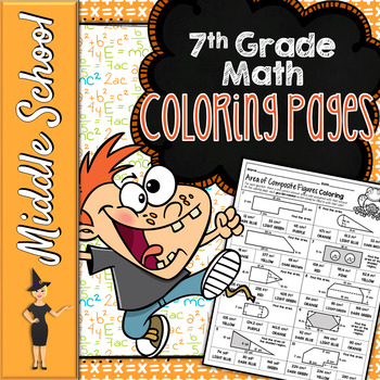 7th Grade Common Core Coloring Pages - Growing Bundle!