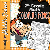7TH GRADE MATH COMMON CORE COLOR BY NUMBER, QUIZZES - GROW