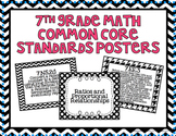 7th Grade Common Core Math Standards Posters- Black and Wh