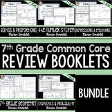 7th Grade Common Core Review Booklets Bundle