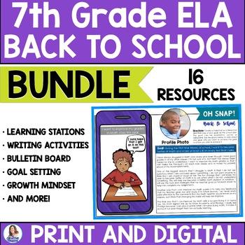 7th Grade ELA Back to School Bundle