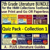 7th Grade HMH Collection 1 Quiz Pack: 8 Printable Quizzes w/ Self-Grading Option