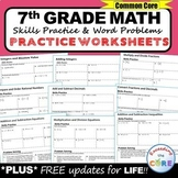 7th Grade Homework Math Worksheets - Skills Practice & Word Problems