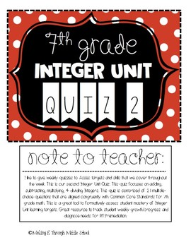 7th Grade: Integer Unit Quiz 2