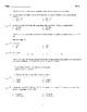 7th Grade: Integer Unit Test