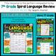 7th Grade Language Assessments | Grammar Quizzes | 2 Weeks FREE