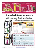 7th Grade Math Assessment (7.RP.1-3) with Learning Goals and Marzano Scales