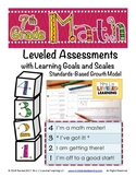 7th Grade Math Assessment with Proficiency Scales - EDITABLE - Distance Learning