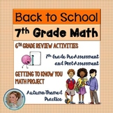 7th Grade Math Back to School Bundle