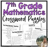 7th Grade Math CROSSWORD PUZZLE Bundle