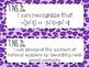 7th Grade Math Common Core *I Can Statements* Cheetah Print