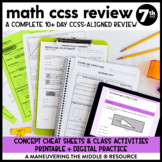 7th Grade Math Common Core Test Prep and Review