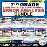 7th Grade Math ERROR ANALYSIS (Find the Error) Common Core BUNDLE Back to School