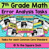 7th Grade Math Error Analysis Bundle