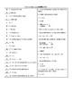 7th Grade Math Formula Test