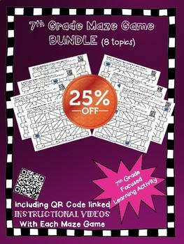 7th Grade Math Maze Game Bundle