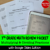 7th Grade Math Multiplying and Dividing Fractions Review Packet