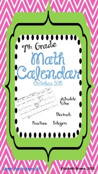 7th Grade Math Review Calendar (October 2015)