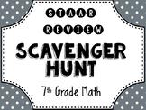 7th Grade Math STAAR Review Scavenger Hunt