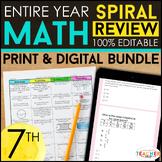 7th Grade Math Spiral Review & Quiz | Digital & Print BUND