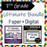 7th Grade Math Ultimate Bundle {Paper + Digital} Math 7 Curriculum Resources
