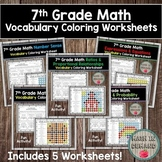 7th Grade Math Vocabulary Coloring Worksheets Bundle
