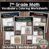 7th Grade Math Vocabulary Coloring Worksheets Bundle