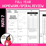 7th Grade Math Weekly Homework Spiral Review