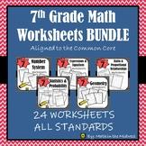 7th Grade Math Worksheets/Homework