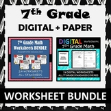 7th Grade Math Worksheets/Homework Paper + Digital Bundle
