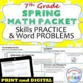 7th Grade SPRING / April MATH PACKET  COMMON CORE Assessment   Print or Digital