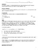 7th grade science class syllabus with curriculum pacing guide- Indiana standards