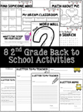 8 2nd Grade First Week Activities (with leveled options for writing)