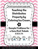 8.EE.C.7b Distributive Property Ice Cream INB Activity, Quiz, Review, Coloring