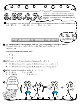 8.EE.C.7b Distributive Property Ice Cream INB Activity, Quiz, Review, Coloring