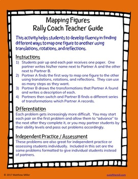 8.G.2 Mapping Figures Rally Coach