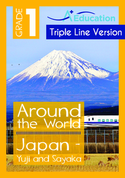 8-IN-1 BUNDLE - Around the World (Set 2) Grade 1 ('Triple-Track Writing Lines')
