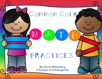 8 Mathematical Practices Common Core aligned K-1 (Using I can statements)