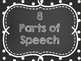 8 Parts of Speech Polka Dot Chalkboard Posters