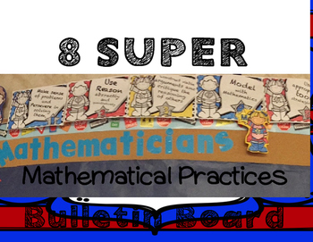 8 SUPER Mathematical Practices --Posters and Exit Slips to Help Growth Mindset!