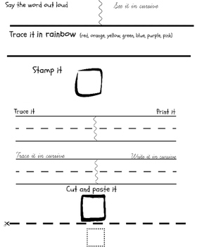 8 Spelling or Sight Word Print and Cursive Templates