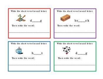 8 Task Cards Write Short I Short O Vowel Sound Letters Picture Words Printable