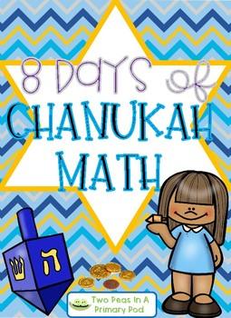 8 days of Chanukkah Math