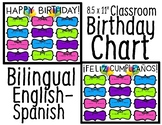 "8.5 x 11"" Classroom Birthday Chart - Bilingual Spanish-English"