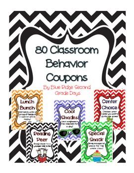 80 Classroom Reward Coupons